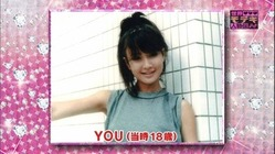 you18sai