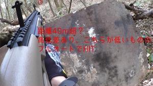 01-タボール実戦02s