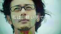 cf_odagiri_san