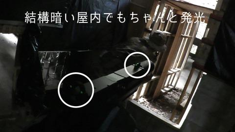 01ゴーストリング6s