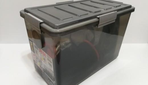 【小ネタ】梅雨明け近いけどバイオBB弾の湿度管理に乾燥剤&ドライボックス購入