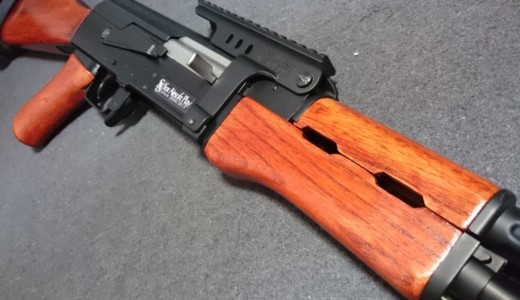 【CYMA AK47】リアルウッドヒアウィゴッ!② 仕上げ篇