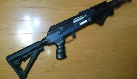 【JG AK47タクティカル】もっとイケてるAKを作る② 外観でいいオトコを演出篇