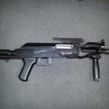 【マルイ AK47C】モテるコンパクトAKを作る⑧ HK416Cタイプワイヤーストック取付篇