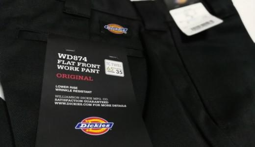 【装備レビュー】サバゲー用パンツ「Dickies WD874ワークパンツ」色違いを100均アイテムで簡単裾上げ