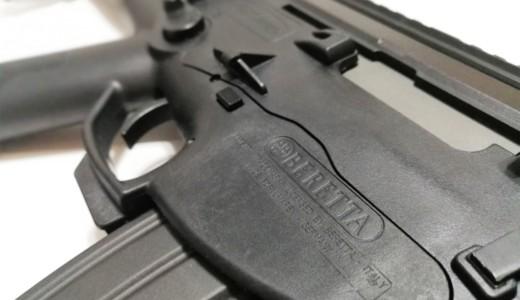 【S&T Beretta ARX160】中古で仕入れたワタシ初の電動ブローバック品レビュー② 性能篇