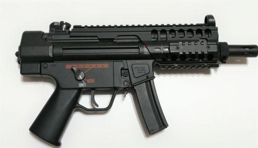 【マルイ MP5k】結構前に入手してたRASキット付き中古品を今更レビュー① 外観篇