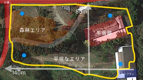 【フィールドレビュー】謎だったけど気になってた熊本県「砂銃フィールド」