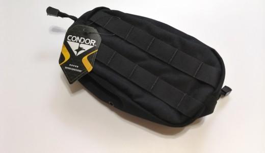 【装備レビュー】「CONDOR MA8 ユーティリティポーチ」で貴重品を身につけサバゲーマー