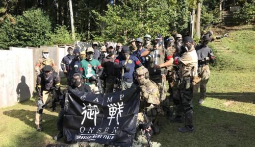 【サバゲープレイ】2017年11月11(土) CAMP御戦×CQB BUDDY交流戦