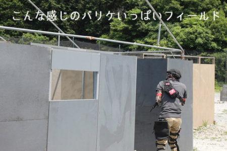 【Airsoft Play!!!】5/28(日) 「福岡サバゲーランド小倉店」さん参戦のときの動画とか
