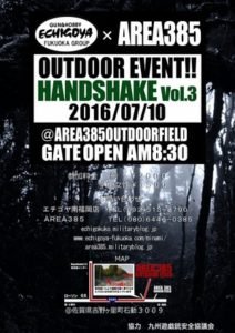 【Airsoft Play!!!】6/11(土)CAMP御戦 プレイMovies