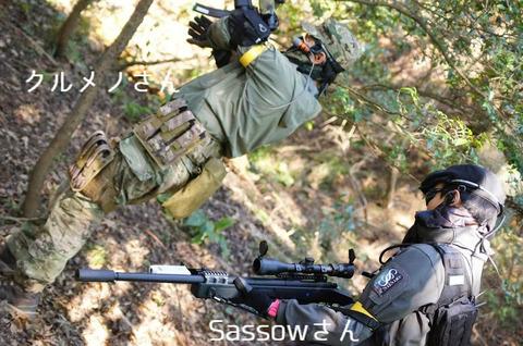 【マルイ M40A5】初M40A5で感じたサバゲースナイパーのコツと反省① 初心者スナイパーが頑張ること篇