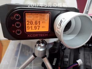【マルイ 電動MP7A1】久方振りのメカボックスオープンでグリスアップ