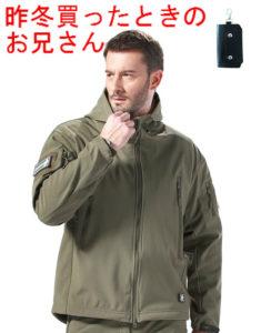 【装備レビュー】冬になったしタクティカルジャケットを取り出したら