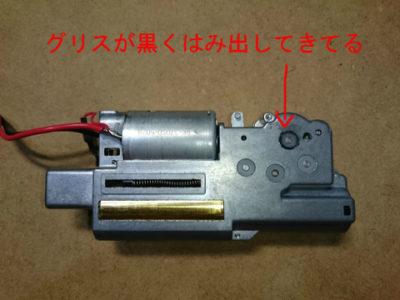 【マルイ MP7A1】弾がポロっとしちゃうのを改善&さらに使える性能にしちゃう③ メカボックス改良篇