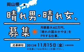 【Airsoft Play!!!】CAMP御戦 フィールドレビュー① 施設概要&セーフティ設備篇