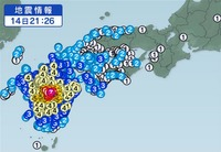 【光学機器レビュー】優秀ドットサイト「SIGHTRON SD-30」のメイド・イン・ジャパンっぷり
