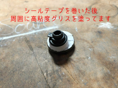 【マルイ 電動MP7A1】メンテナンス&FET搭載カスタム⑤ メカボックスグリスアップ篇