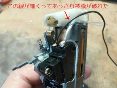 【マルイ 電動USP】まだまだ手直しと改良③ 自作FETを載せる工夫とサイクル検証篇